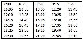 Время отправления микроавтобуса от станции метро Саларьево:
