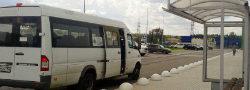 Автобусы до Леруа Мерлен Киевское Шоссе