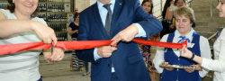 Открытие почтового отделения в Comcity