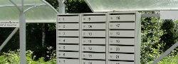 В Сосенском установили новые почтовые ящики