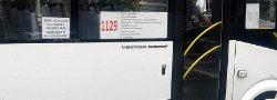 Маршрут №1129 стал делать заезд в город Московский