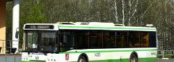 Изменился режим работы автобуса