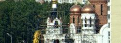 На храм в поселении Внуковское установили купола