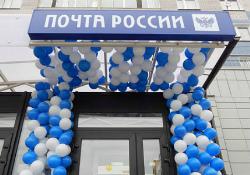 В предновогодний сезон отделения Почты России будут работать без выходных