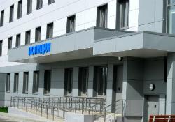 В поселении Московский построили новое здание полиции