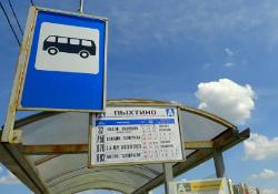Остановка Пыхтино на Боровском шоссе