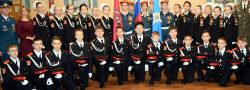 Кадеты из школы поселения Московского выступили в Кремле
