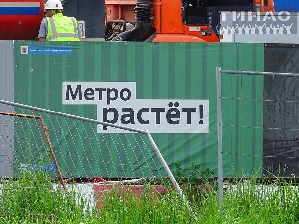 В Новой Москве может появиться станция метро Новомосковская