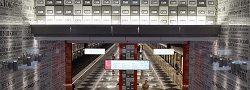 В ТиНАО открылись две новые станции метро: фотоотчет