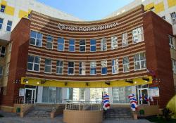 Поликлиника в Солнцево Парке открыла свои двери