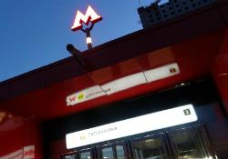 Станцию метро Рассказовка планируется открыть 30 августа