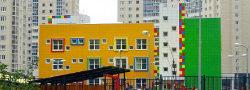 Завершено строительство детского сада в поселении Внуковское