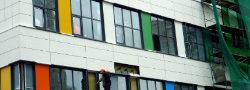 Детский сад и школа в поселении Внуковское готовятся к открытию