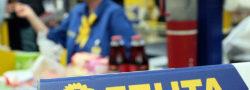 В гипермаркете «Лента» в Говорово произошло возгорание