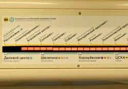 Метро во Внуково планируется построить в 2022 году