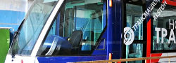 Трамвайное сообщение в ТиНАО: перспективы развития