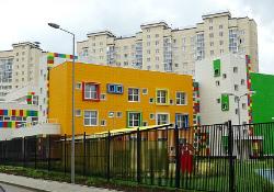 Детский сад во Внуково-2017 введен в эксплуатацию