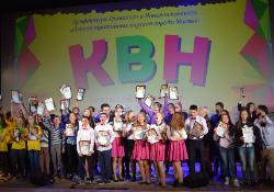Ведется прием заявок на участие в играх КВН в Новой Москве