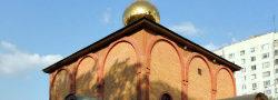 В Щербинке пройдут «Елисаветинские встречи в ноябре»