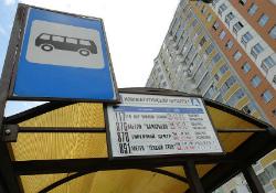 Изменены маршруты автобусов в районе Новых Ватутинок