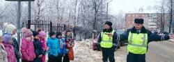 Профилактическое мероприятие «Зимние каникулы»