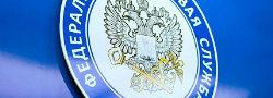 ИФНС №51 переехала в Коммунарку