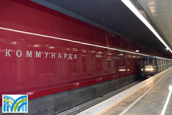 Станция Коммунарка