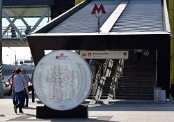 В Новой Москве открылось еще четыре станции метро
