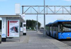 Изменения в работе остановок автобусов