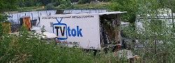 В поселении Внуковское проходили съемки телесериала
