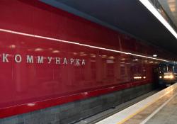 Стартовало строительство семи станций Коммунарской линии метро