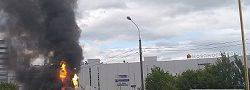 На газозаправочной станции в Новой Москве произошел пожар
