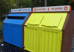 С 1 января 2020 года Москва перешла на раздельный сбор отходов