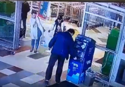 Задержали подозреваемого в краже денежных средств из банкомата