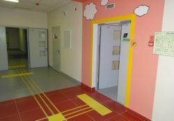 В Новой Москве построят детский сад на 200 мест
