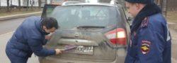 В ТиНАО прошла акция «Чистый автомобиль»