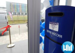 Почта России переводит часть сотрудников на дистанционную работу